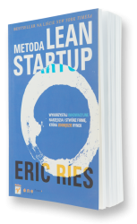 metoda-lean-startup